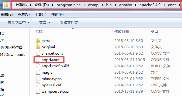 wampsever本地配置根目录和虚拟主机-一点网