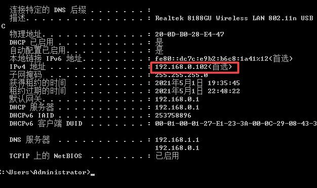 电脑连接不上网出现黄色叹号该怎么解决-一点网