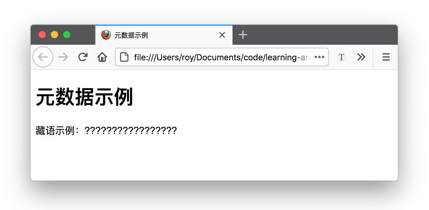 HTML元数据:meta元素-一点网