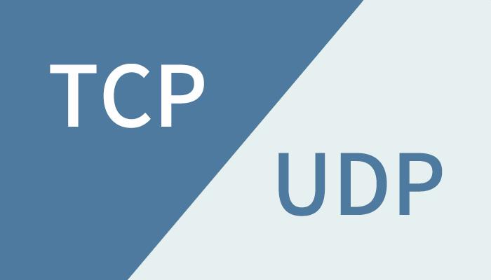 TCP和UDP协议有什么区别-一点网