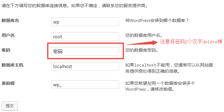 wordPress本地安装方法-一点网