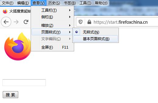 如何确定html标签是否语义良好