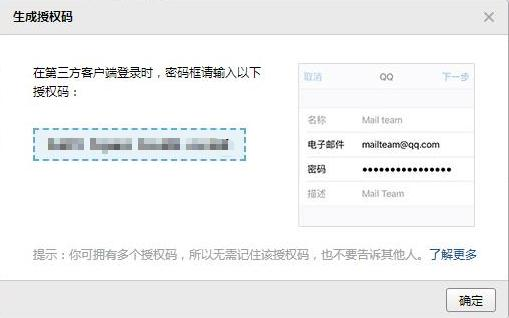 wordpress增加评论自定义字段并用QQ邮箱接收消息-一点网