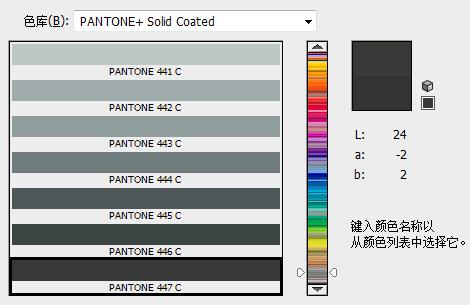 网页色彩搭配原则有哪些