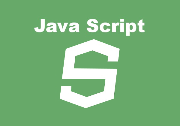 JavaScript不是什么